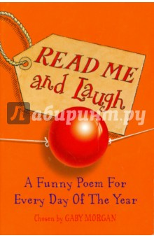 Read Me and Laugh. Funny Poem for Every Day you read to me i ll read to you very short scary tales to read together