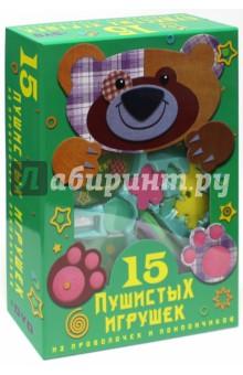 15 пушистых игрушек из проволочек и помпончиков