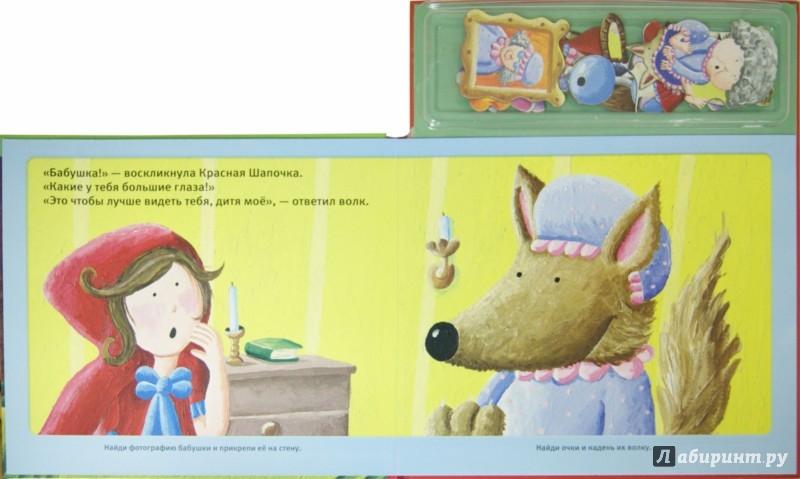 Иллюстрация 1 из 5 для Красная Шапочка. Книга с магнитными страницами | Лабиринт - книги. Источник: Лабиринт