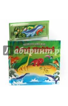 Остров динозавров. Книга с магнитными страницами новый формат с магнитными страницами волшебные наряды для фей
