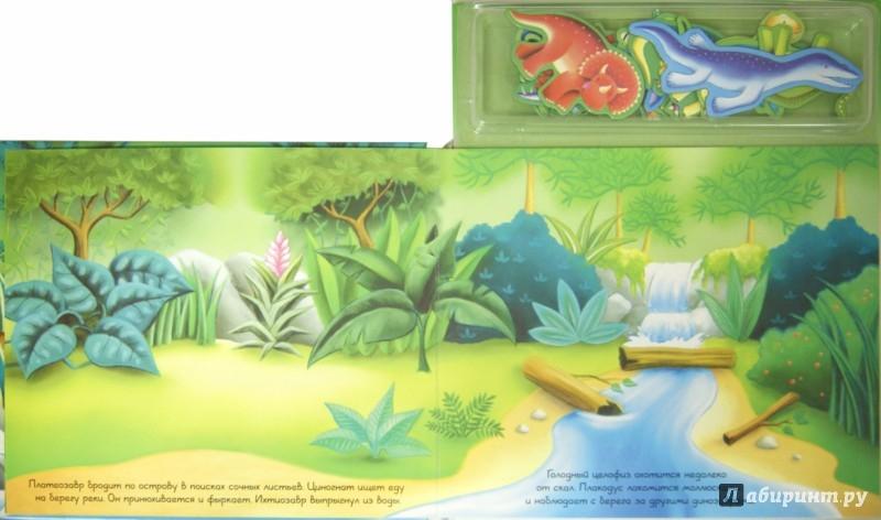 Иллюстрация 1 из 6 для Остров динозавров. Книга с магнитными страницами | Лабиринт - книги. Источник: Лабиринт