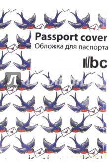 Обложка для паспорта (Ps 7.14.4).