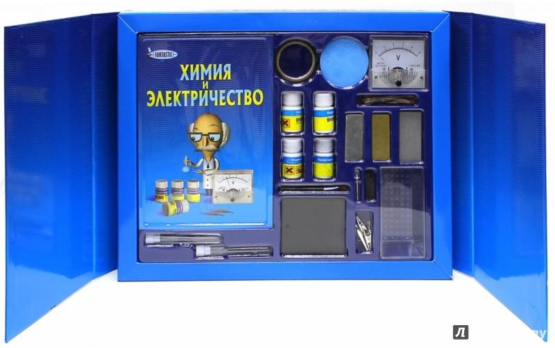 Иллюстрация 1 из 5 для Химия и электричество | Лабиринт - игрушки. Источник: Лабиринт