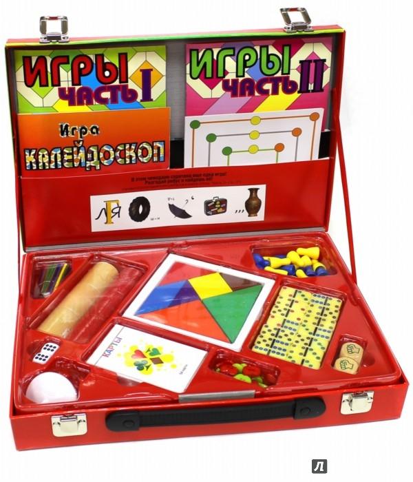 Иллюстрация 1 из 6 для Чемодан игр | Лабиринт - игрушки. Источник: Лабиринт