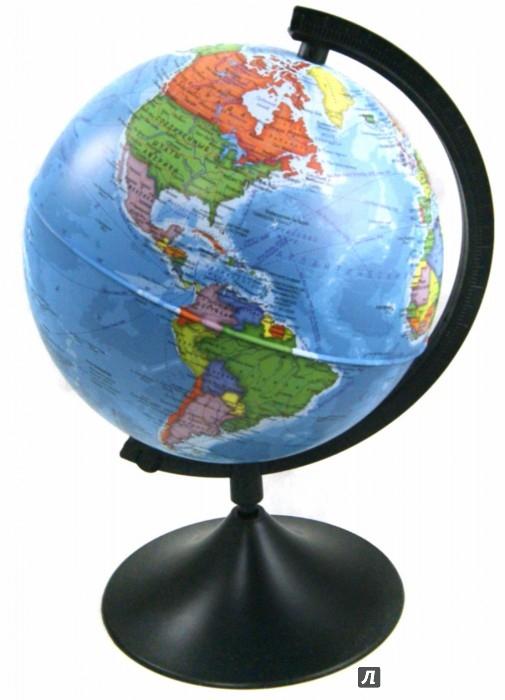Иллюстрация 1 из 4 для Глобус Земли политический, диаметр 120 мм. (ГЗ-120п) | Лабиринт - канцтовы. Источник: Лабиринт
