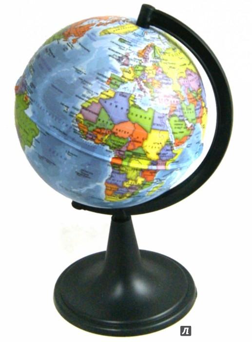 Иллюстрация 1 из 3 для Глобус Земли политический. Диаметр 21 см. (к012100008) | Лабиринт - канцтовы. Источник: Лабиринт