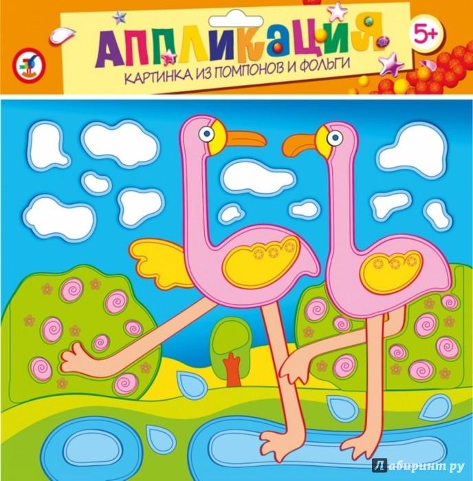 Иллюстрация 1 из 3 для Картинка из помпонов и фольги. Фламинго (2744) | Лабиринт - игрушки. Источник: Лабиринт