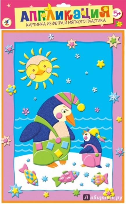 Иллюстрация 1 из 4 для Картинка из фетра и мягкого пластика. Пингвины на льдине (2742) | Лабиринт - игрушки. Источник: Лабиринт