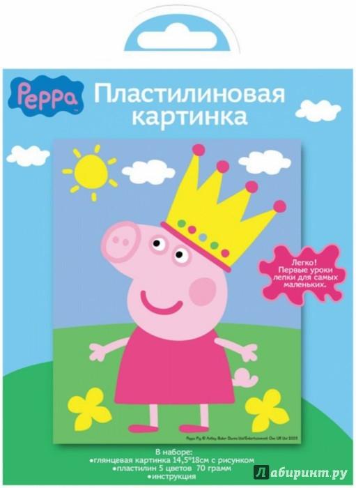 """Иллюстрация 1 из 2 для Пластилиновая картинка """"Peppa Pig. Пеппа"""" (24379)   Лабиринт - игрушки. Источник: Лабиринт"""