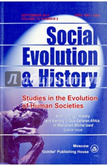Social Evolution and History. Volume 13. Number 2 the cambridge history of irish literature 2 volume set