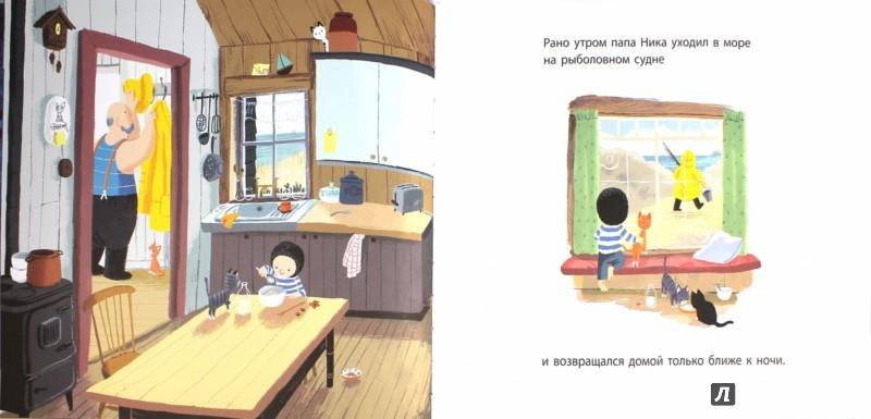 Иллюстрация 1 из 69 для День, когда я встретил кита - Бенджи Дэвис | Лабиринт - книги. Источник: Лабиринт
