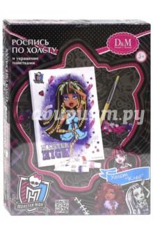 """Роспись по холсту и украшение пайетками """"Monster High. Клео"""" (54123)"""