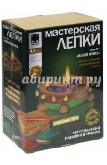 """Глиняная свеча """"Живой огонек"""" (217021)"""
