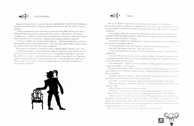 Иллюстрация 1 из 31 для Король-олень - Карло Гоцци | Лабиринт - книги. Источник: Лабиринт