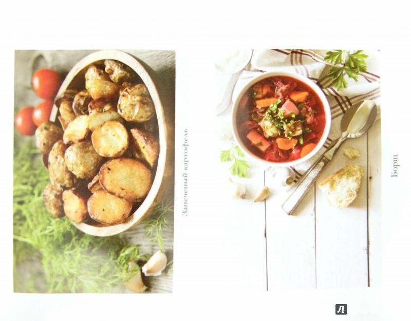 Иллюстрация 1 из 27 для 50 000 избранных рецептов для мультиварки | Лабиринт - книги. Источник: Лабиринт