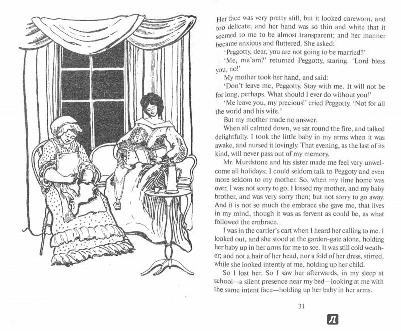 Иллюстрация 1 из 4 для Дэвид Копперфильд - Чарльз Диккенс | Лабиринт - книги. Источник: Лабиринт