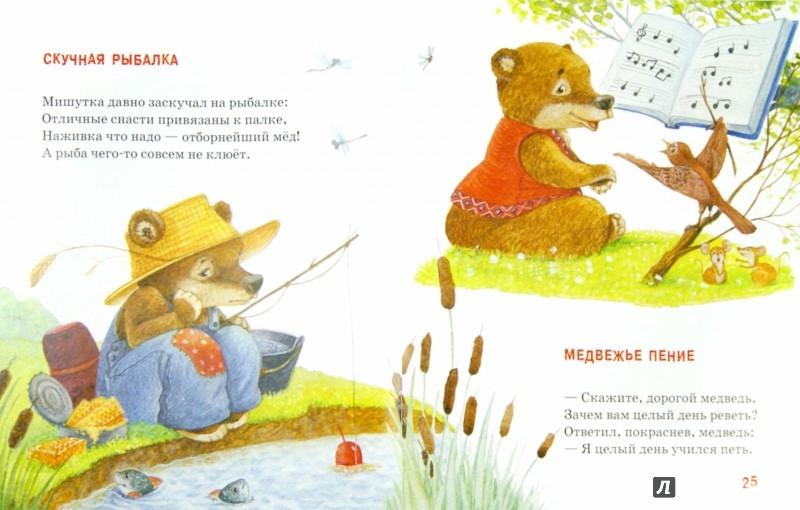 Иллюстрация 1 из 21 для Почему исчезли динозавры - Андрей Сметанин | Лабиринт - книги. Источник: Лабиринт