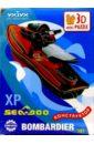 Обложка 107 Гидроцикл