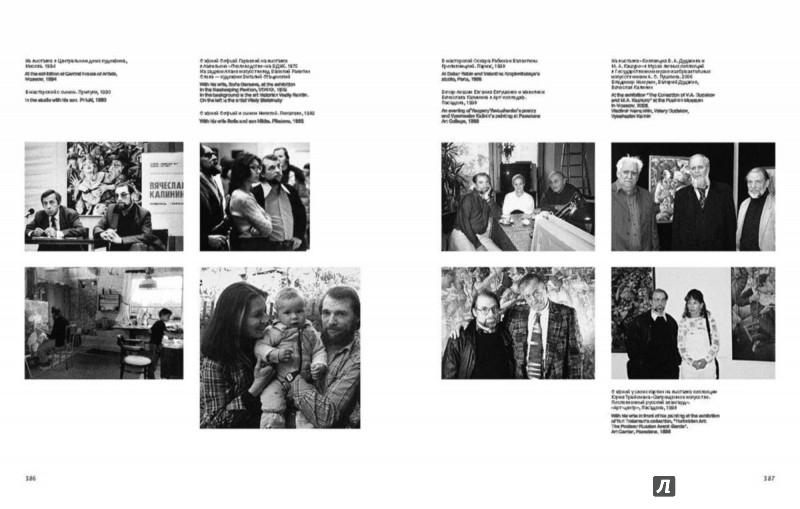 Иллюстрация 1 из 5 для Вячеслав Калинин. Живопись, графика | Лабиринт - книги. Источник: Лабиринт