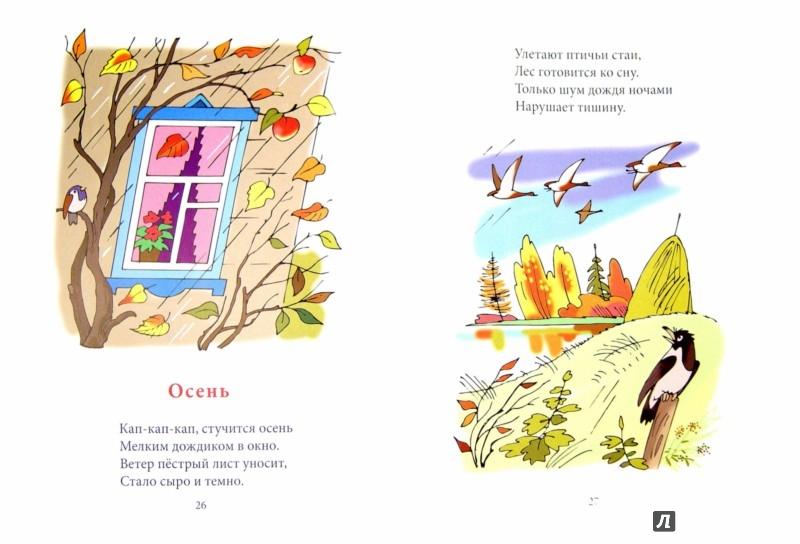 Иллюстрация 1 из 5 для Нет друзей у крокодила - Гурия Османова | Лабиринт - книги. Источник: Лабиринт