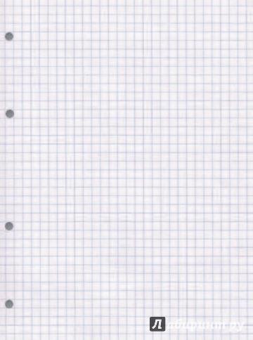 Иллюстрация 1 из 9 для Сменный блок для тетради на кольцах (А5, 80 листов, клетка) (37161) | Лабиринт - канцтовы. Источник: Лабиринт