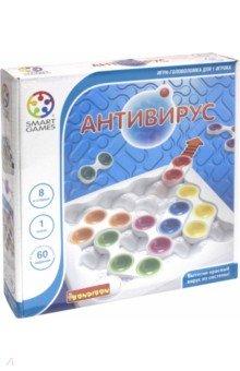Игра Логическая АнтиВирус (SG 520 RU) (0847ВВ) головоломка bondibon антивирус мутация вв1888 sg 435 ru