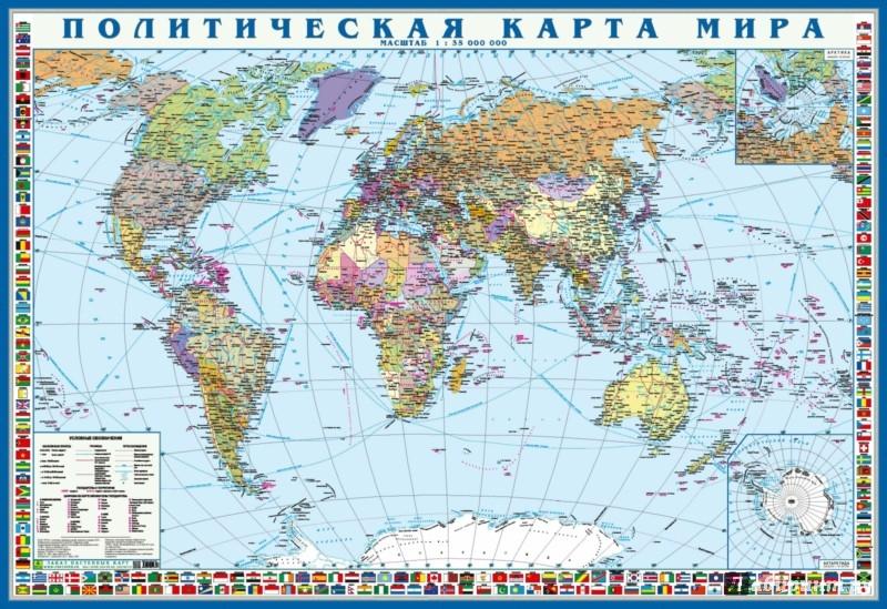 Иллюстрация 1 из 4 для Политическая карта мира с флагами. Складная карта (Крым в составе РФ) | Лабиринт - книги. Источник: Лабиринт