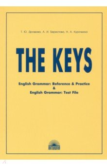 The keys for English Grammar. Reference and Practice and English Grammar. Test File (Ключи) mastering english prepositions