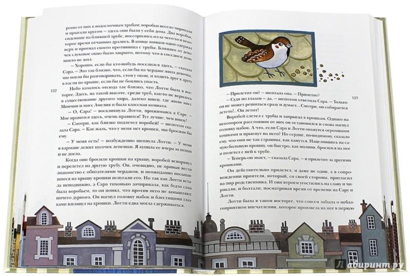 Иллюстрация 1 из 44 для Маленькая принцесса - Фрэнсис Бёрнетт | Лабиринт - книги. Источник: Лабиринт