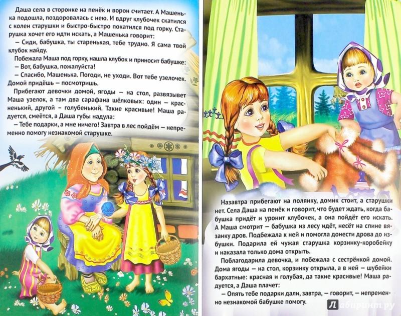 Иллюстрация 1 из 24 для Умница-ленивица | Лабиринт - книги. Источник: Лабиринт