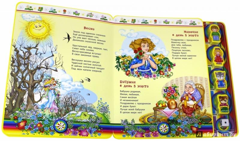 Иллюстрация 1 из 5 для Праздник круглый год - Сергей Гордиенко   Лабиринт - книги. Источник: Лабиринт