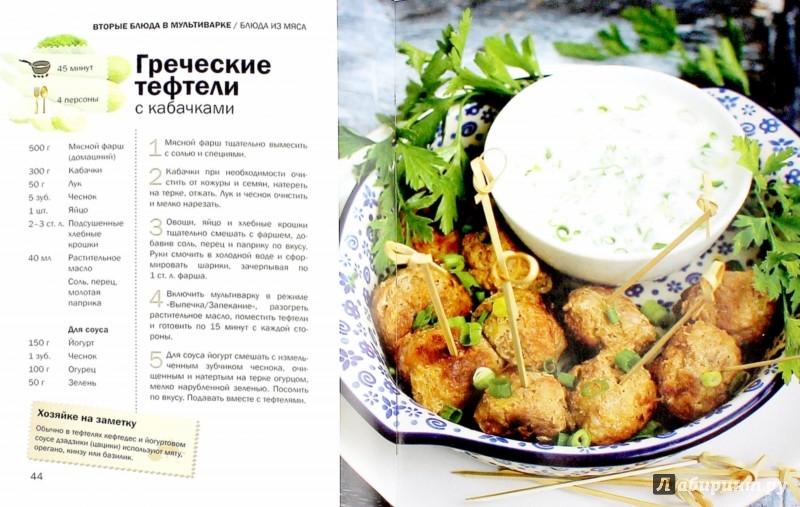 стоимость проезда 10 рецептов самых простых вторых блюд военные