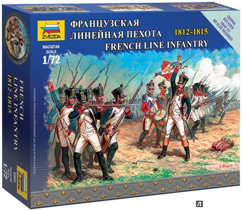 Иллюстрация 1 из 3 для Французская линейная пехота 1812-1815 (6802) | Лабиринт - игрушки. Источник: Лабиринт