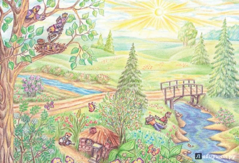 Иллюстрация 1 из 4 для Еня и Еля. Времена года - Анна Гончарова | Лабиринт - книги. Источник: Лабиринт