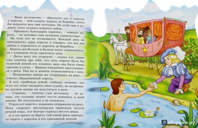 Иллюстрация 1 из 10 для Кот в сапогах | Лабиринт - книги. Источник: Лабиринт