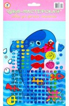 """Аппликация. Блестящая картинка """"Дельфин и рыбки"""" (2806)"""