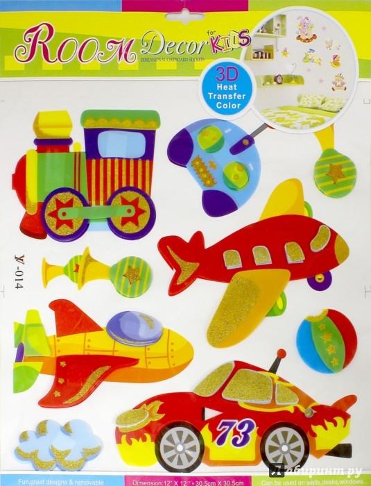 Иллюстрация 1 из 5 для Наклейки на стену. Транспорт (LV-014) | Лабиринт - игрушки. Источник: Лабиринт
