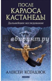 ebook Возрастная психология.