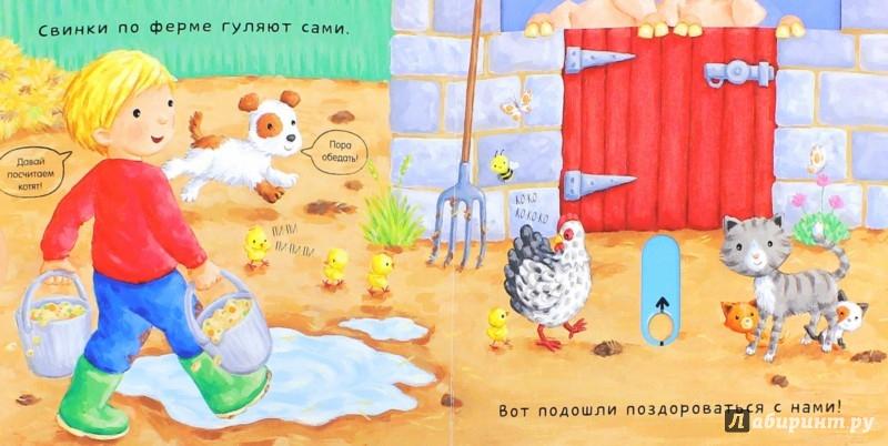 Иллюстрация 1 из 23 для На ферме. Книжка с движущимися элементами | Лабиринт - книги. Источник: Лабиринт