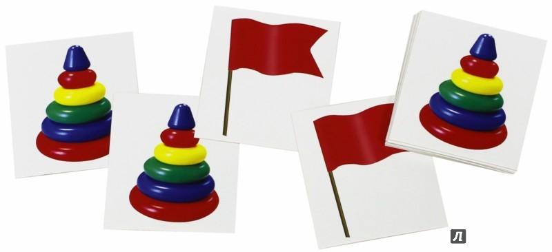 """Иллюстрация 1 из 5 для Счетный материал """"Пирамидки, флажки"""" (20 карточек)   Лабиринт - книги. Источник: Лабиринт"""
