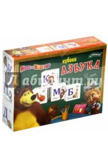"""Кубики """"Маша и Медведь. Азбука"""" (12 штук) (8627GT)"""