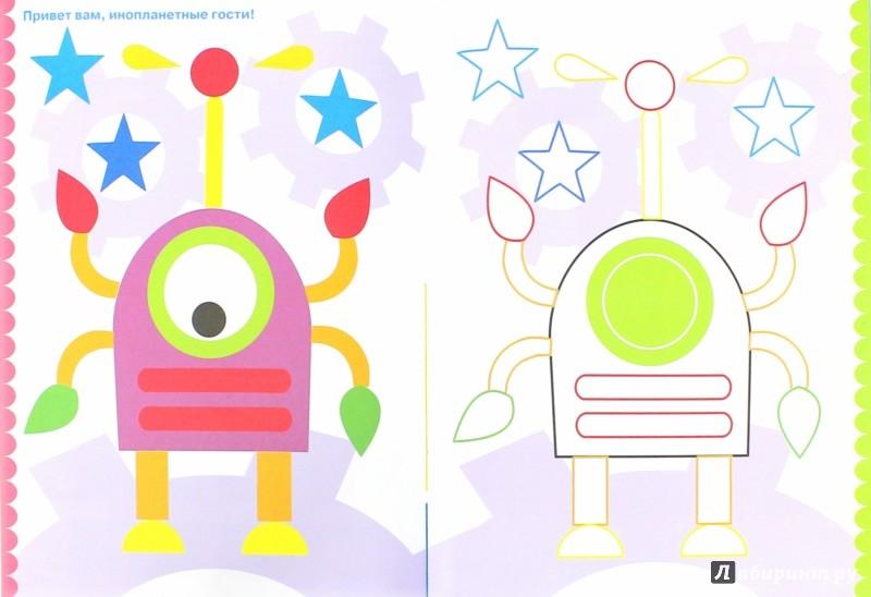 Иллюстрация 1 из 16 для Наклейки для малышей. Кит | Лабиринт - игрушки. Источник: Лабиринт