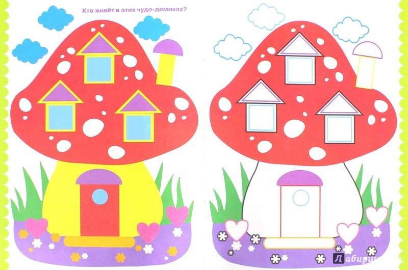 Иллюстрация 1 из 20 для Наклейки для малышей. Птичка | Лабиринт - игрушки. Источник: Лабиринт