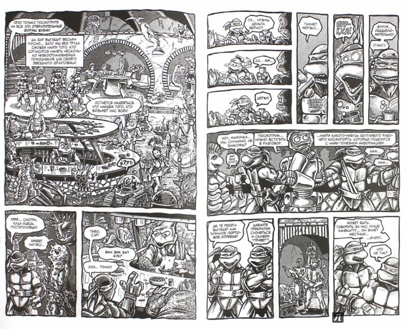 Иллюстрация 1 из 27 для Черепашки-Ниндзя. Выпуск 6 - Истмен, Лерд   Лабиринт - книги. Источник: Лабиринт