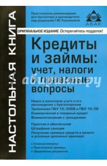 Документы для кредита в москве Рощинский 4-й проезд документы для кредита