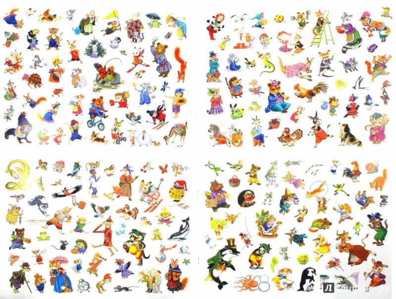 Иллюстрация 1 из 3 для Любимые герои стихов и сказок С.Маршака - Самуил Маршак | Лабиринт - игрушки. Источник: Лабиринт