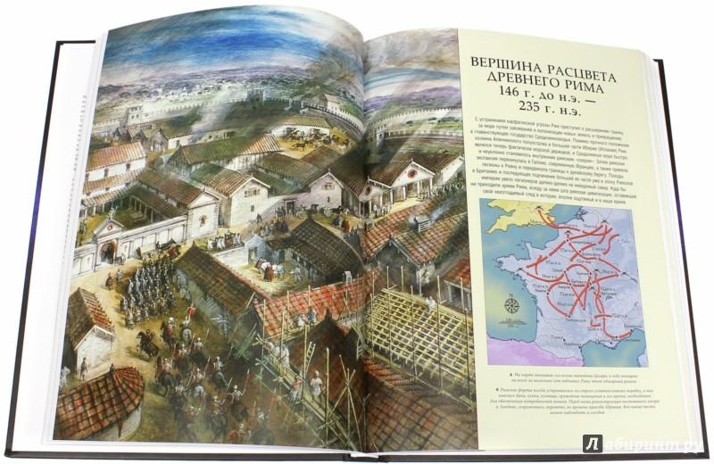 Иллюстрация 1 из 11 для Иллюстрированная энциклопедия воинов Римского мира. VIII в. до н.э. - 1453 г - Кевин Кайли | Лабиринт - книги. Источник: Лабиринт