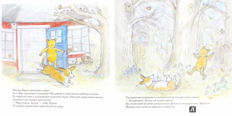 Иллюстрация 1 из 45 для Весна мишки Бруно - Гунилла Ингвес | Лабиринт - книги. Источник: Лабиринт