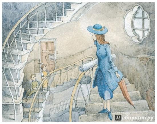 Иллюстрация 1 из 44 для Привет, Каролинка! - Мария Крюгер | Лабиринт - книги. Источник: Лабиринт