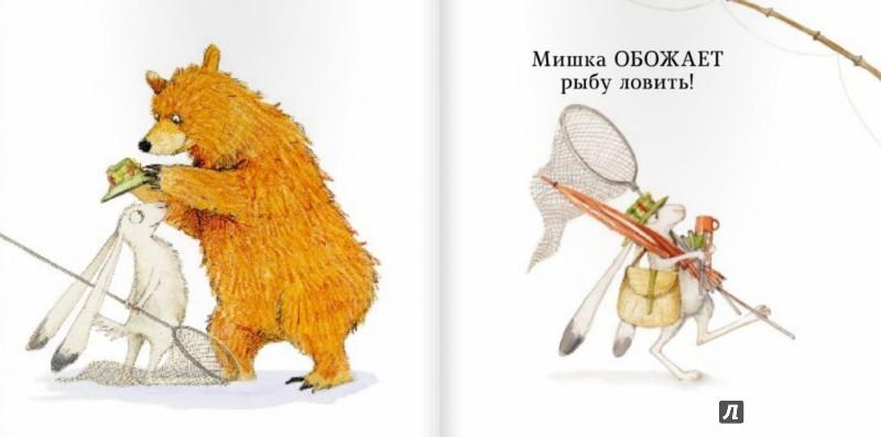 Иллюстрация 1 из 28 для Мишка и Зайка на рыбалке - Эмили Грэветт | Лабиринт - книги. Источник: Лабиринт